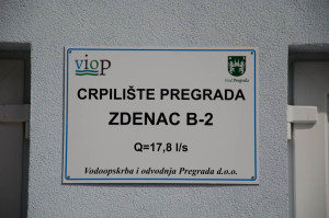 DSC_5299